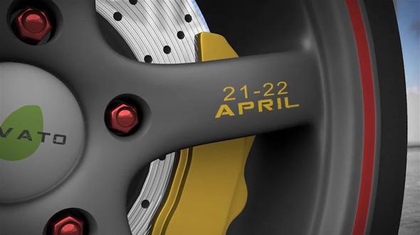 Car Motor Sport Opener 2