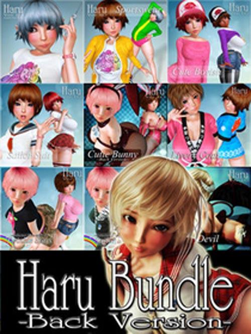 Haru 1.0/2.0 Complete Bundle