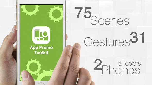 App Promo Toolkit