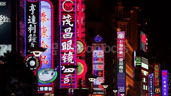 Neon signs above shops along Nanjing Road, Shanghai, China, Asia