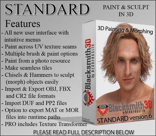 Blacksmith3D Standard version 6