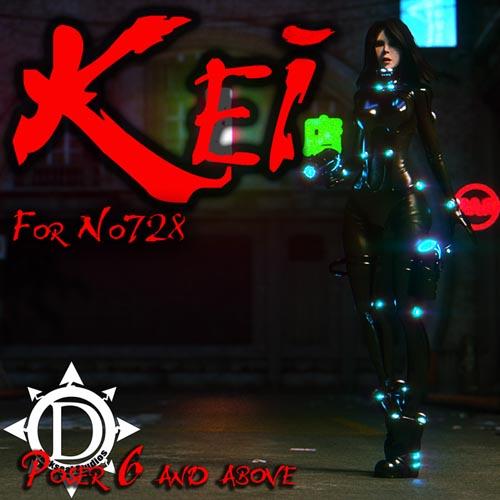 Kei For No728
