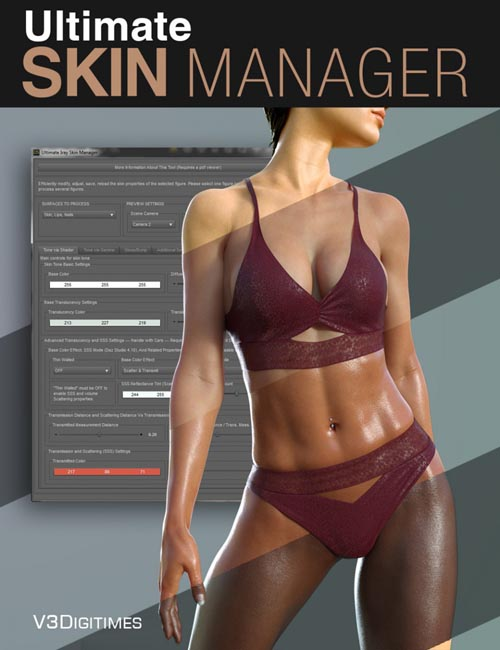 Ultimate Iray Skin Manager