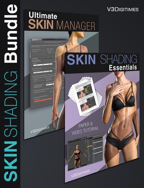 Skin Shading Bundle