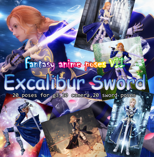 Fantasy Anime Poses VII _ Excalibur Sword _ for G3