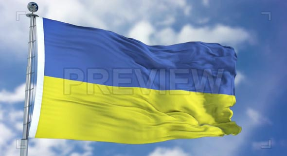 Ukraine Flag Animation