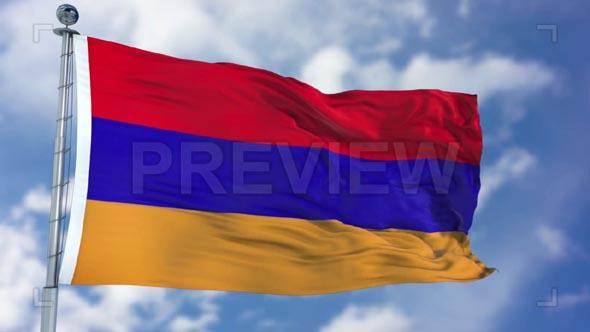 Armenia Flag Animation