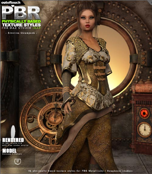OOT PBR Texture Styles for Rivetina Steampunk
