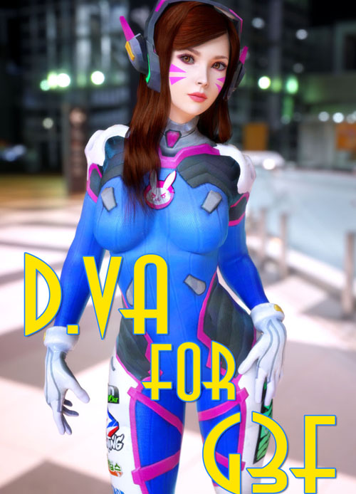 D.Va Suit For G3F