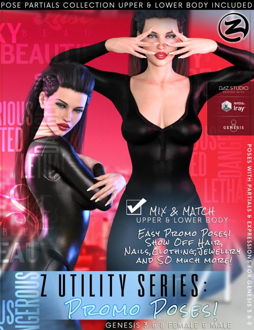 Z Utility Series: Promo Poses and Partials for Genesis 3 & 8