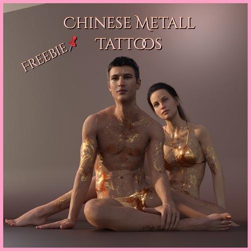 MysticArtDesign Chinese metall Tattoos