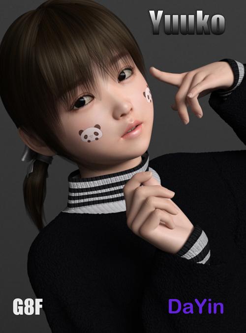 Yuuko For G8F