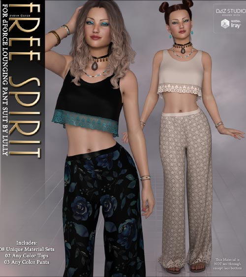 Free Spirit for dForce Lounging Pant Suit G8F