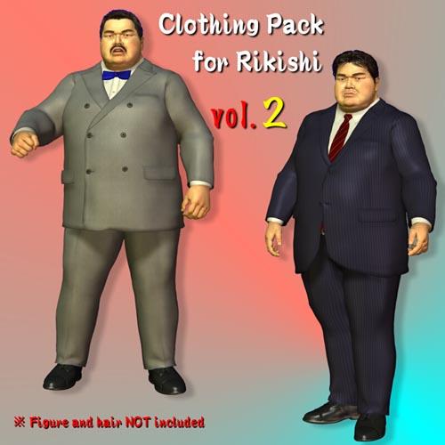 Clothing Pack for Rikishi 2