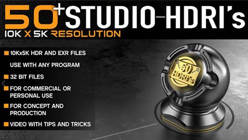 Gumroad - 50+ High Quality Studio HDRI Pack