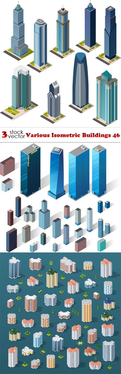 Various Isometric Buildings 46