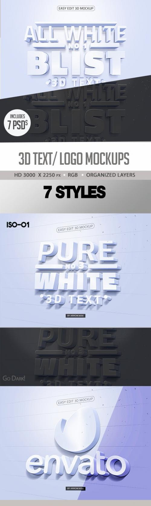 Pure White 3D Text Logo Mock up - 23888803