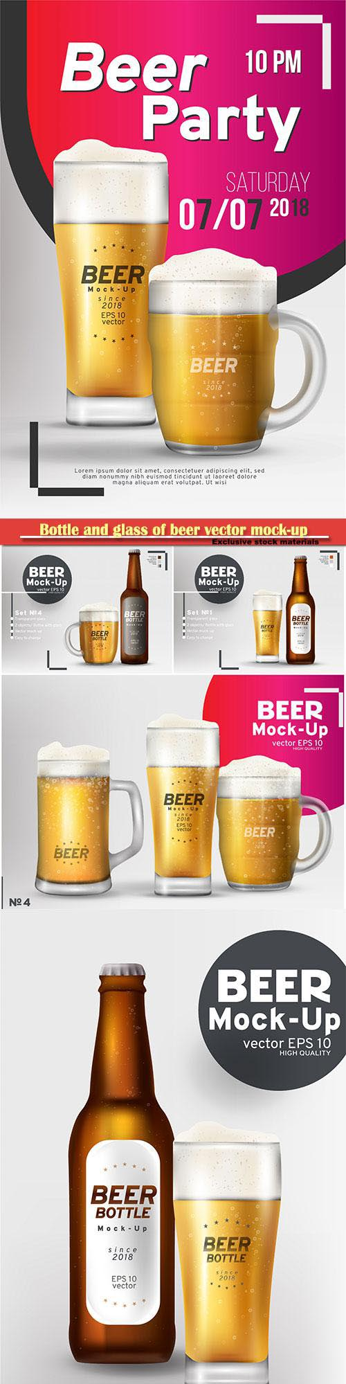 Bottle and glass of beer vector mock-up set