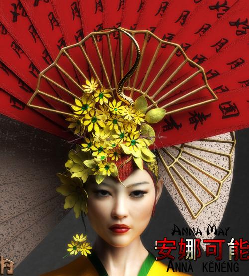 Anna May 1920's Asian Headdress