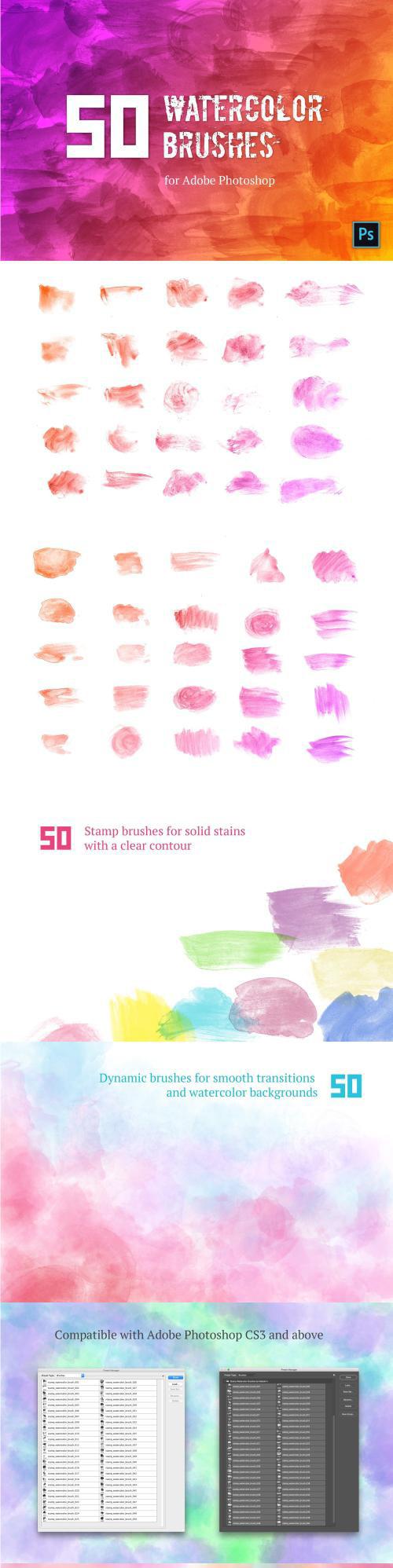 CM - Watercolor Brush Set #1 - 4067372