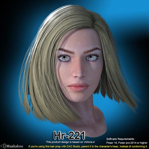 Hr-221