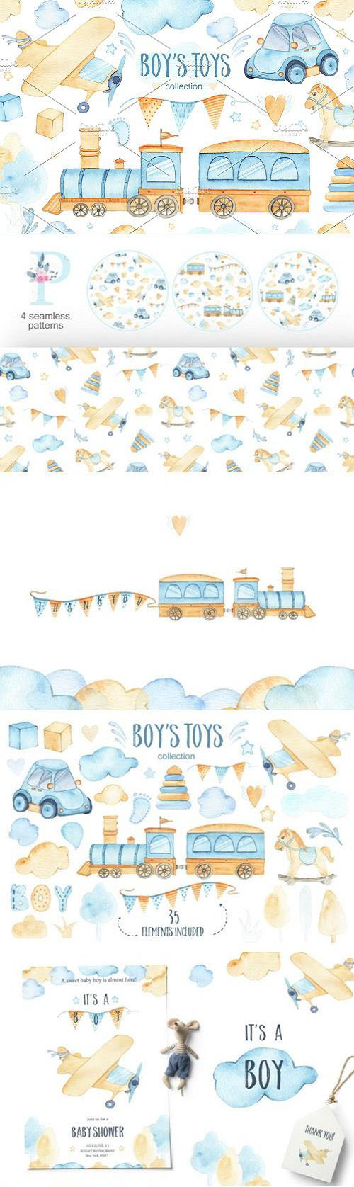 Boy's Toys - watercolor collection - 2794074