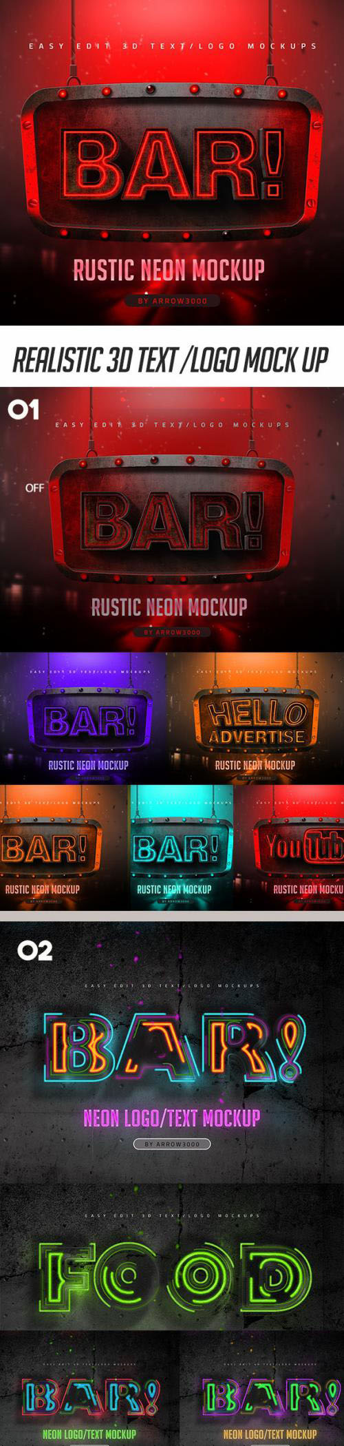 3D Text Logo Mockup- Neon Pack - 24989279