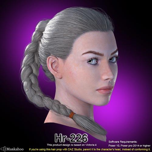 Hr-226