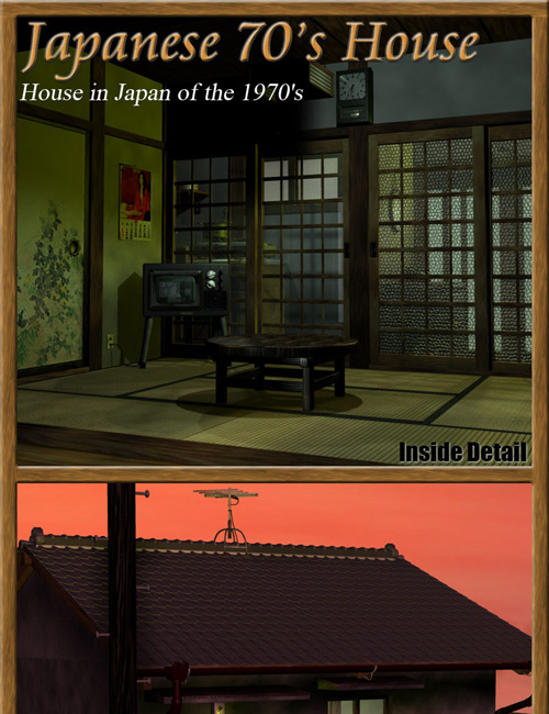 Japanese70'sHouse