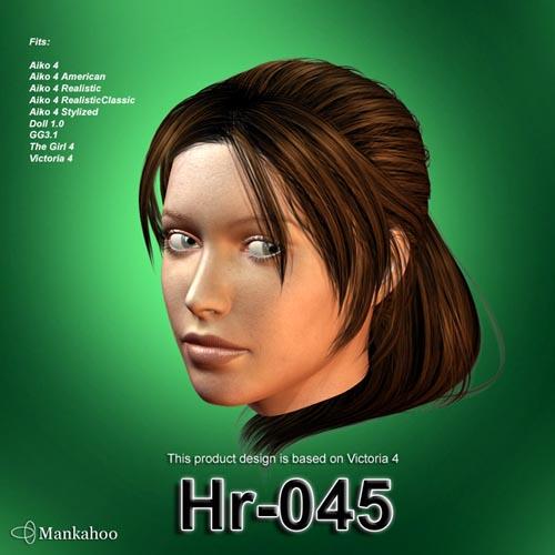 Hr-045