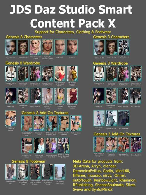 JDS Daz Studio Smart Content Pack X
