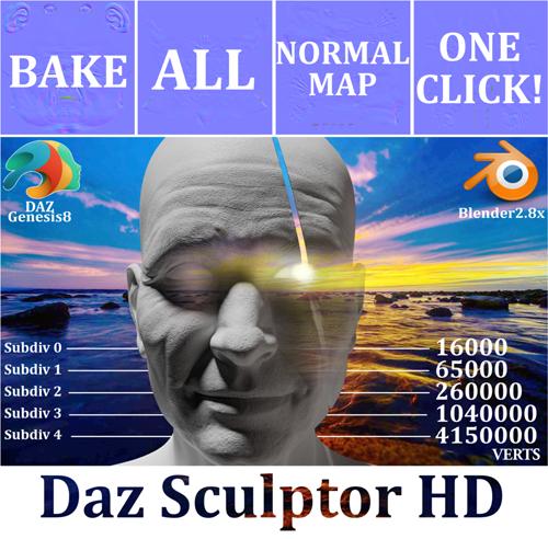 DazSculptorHD Ver1.9