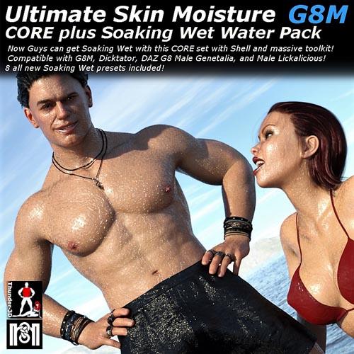 Ultimate Skin Moisture Male CORE