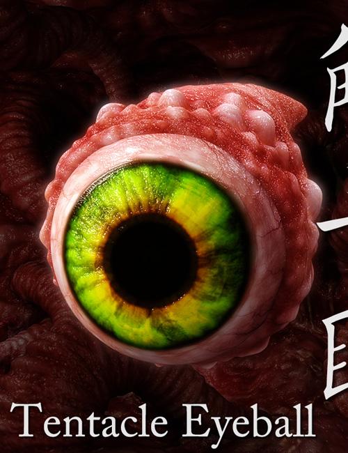Tentacle Eyeball