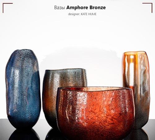 Cracked glass vase