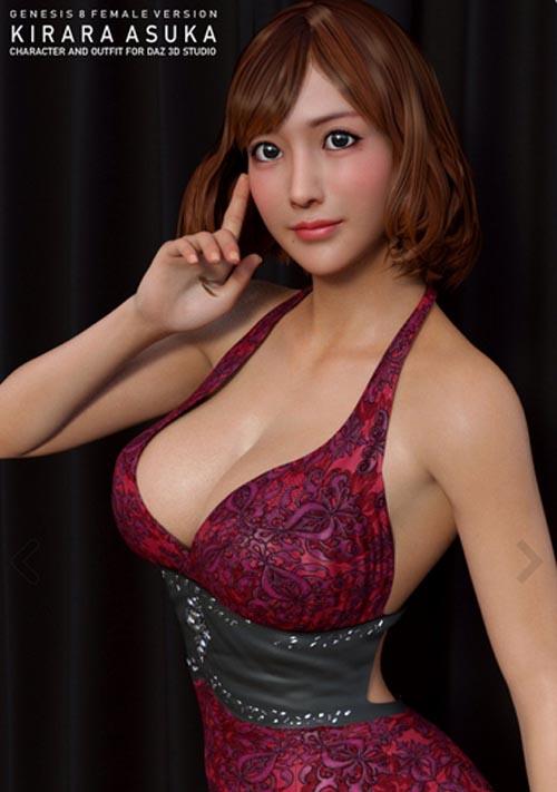 Kirara Asuka For G8F
