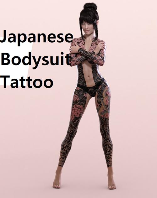 Japanese Bodysuit Tattoo for G8F