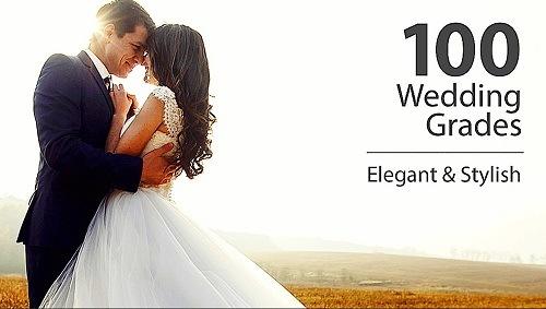 Wedding Color Corrections 825206 - Final Cut Pro Templates