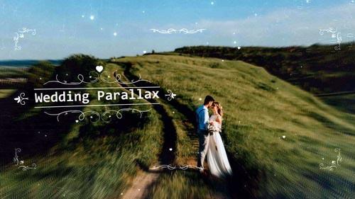ProShow Producer - Wedding Parallax v.01