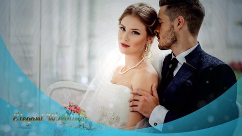 ProShow Producer - Elegant Wedding MV.P