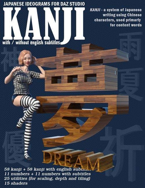 KANJI - Japanese Ideograms for DAZ Studio
