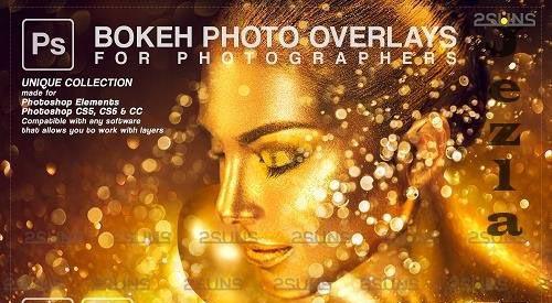 Gold glitter overlay, Sparkler overlay, Dust photoshop layer - 1447927