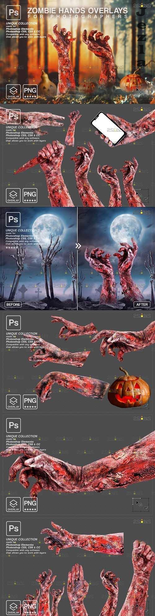 Halloween photo overlay & Halloween clipart: Zombie hands - 1584013