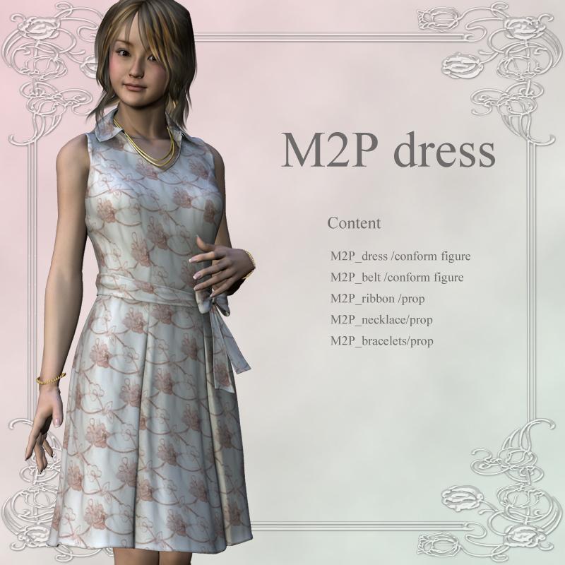 M2P dress