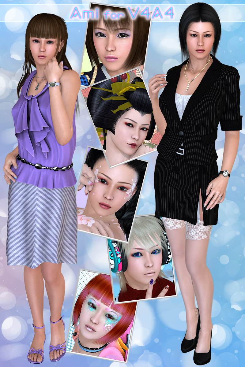 Ami for V4A4
