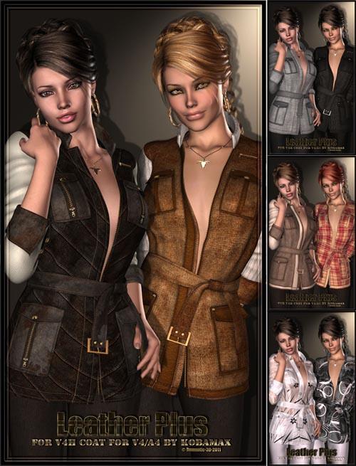 Leather Plus- for V4H coat for V4/A4