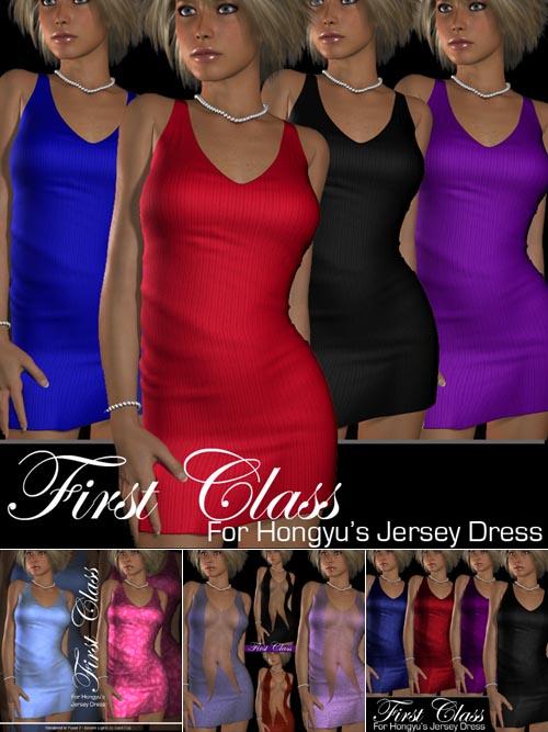 First Class for Jersey Dress