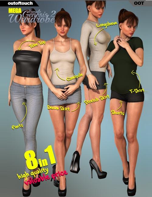 Genesis 2 Female's MEGA Wardrobe - V6/G6/Gia
