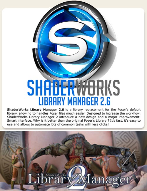 ShaderWorks Library Manager 2.6