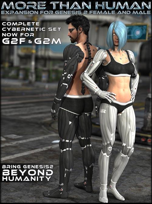 HFS More Than Human G2 Expansion